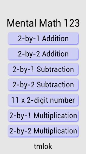 Mental Math 123