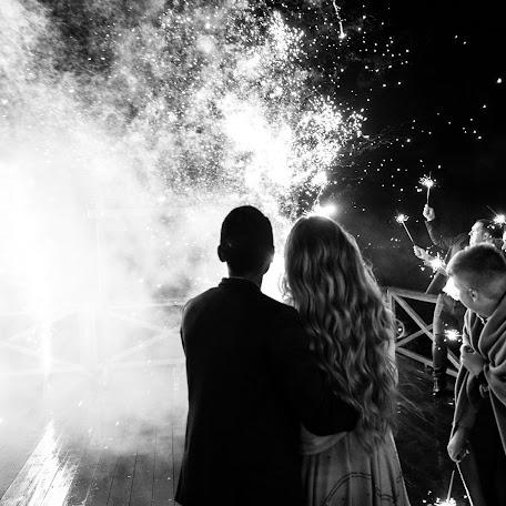 Свадебный фотограф Саша Базенко (bvzenko). Фотография от 12.01.2018