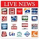 Download Best Live News App - Pakistani For PC Windows and Mac