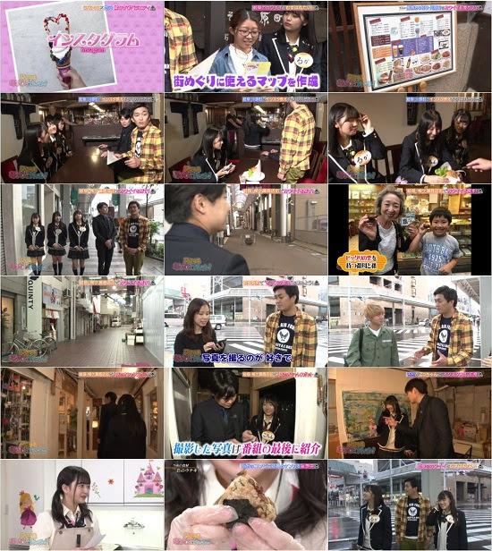 (TV-Variety)(720p) SKE48 むすびのイチバン! ep29 171106