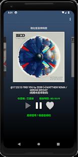 ICRT FM100 英語廣播電台 ICRTRadio - náhled