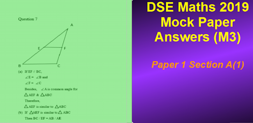 Download DSE Maths Mock Paper Answer 2019 (m3)-Pap 1 Sec A1 APK for Android - Latest Version