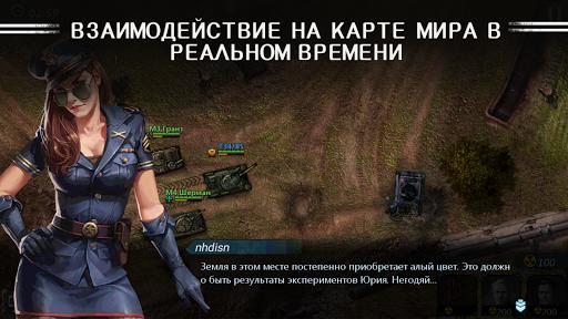 Iron Commander: Blitzkrieg 22.0 screenshots 12
