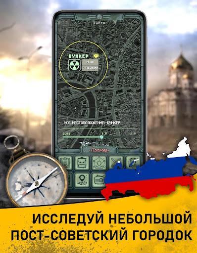 Code Triche Карманный Фолыч 2 - Atom Apocalypse Survival apk mod screenshots 5