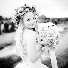 Wedding photographer Raymond Klyavinsh (artmif). Photo of 14.08.2015