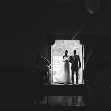 Hochzeitsfotograf Patrycja Janik (pjanik). Foto vom 09.04.2018