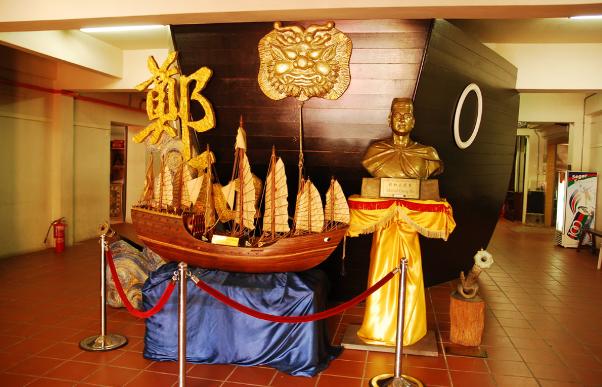 Museu Cultural Cheng Ho