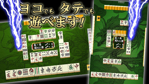 Mahjong Free screenshots apkspray 3