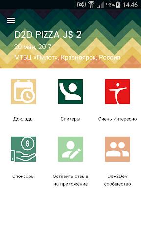 Dev2Dev screenshot 2