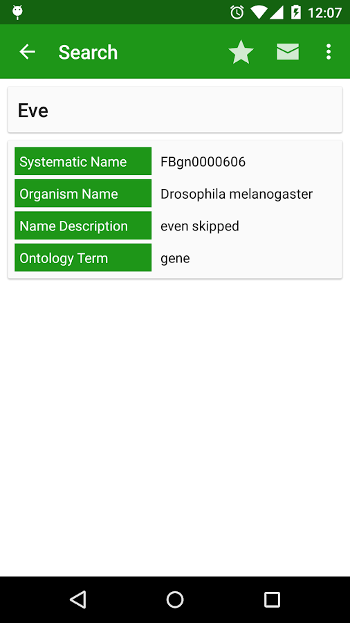 InterMine Gene Search- screenshot