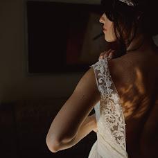 Wedding photographer Nadya Koldaeva (nadiapro). Photo of 03.12.2016