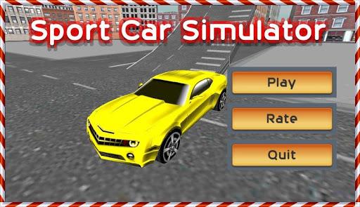 3Dスポーツカーシミュレーター