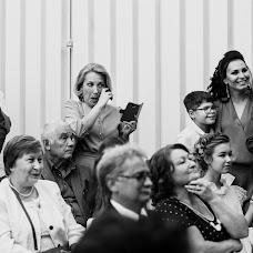 Nhiếp ảnh gia ảnh cưới Anya Lipman (lipmandarin). Ảnh của 20.03.2019