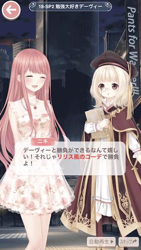 プリンセス級18-SP2