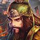 삼국야망2 온라인 (game)