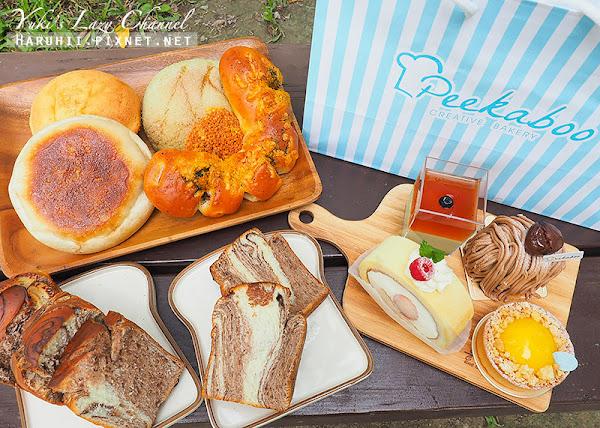 Peekaboo麵包屋:赤峰街巷弄裡質感麵包、甜點小舖,生日蛋糕新選擇