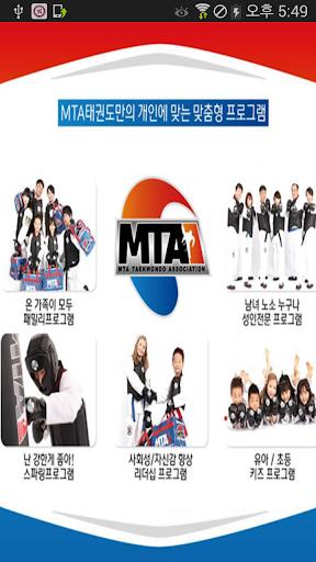 MTA양지체육관