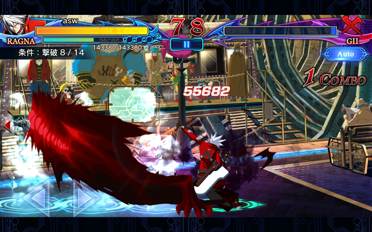 BLAZBLUE REVOLUTION REBURNING- スクリーンショット