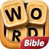 Bible Verse Collect - Free Bible Word Games