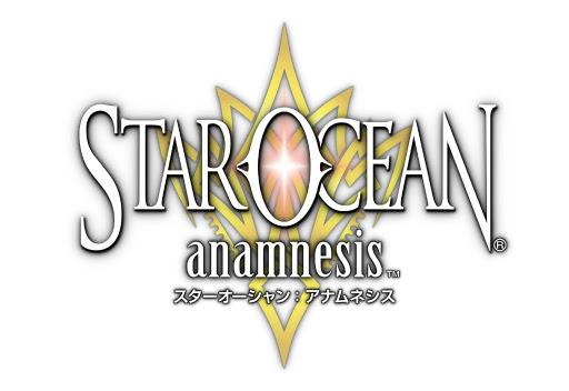 [Star Ocean Anamnesis] แก๊ง Valkyrie Profile มาแล้ว!