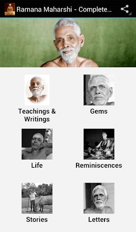 android Ramana Maharshi Complete App Screenshot 0