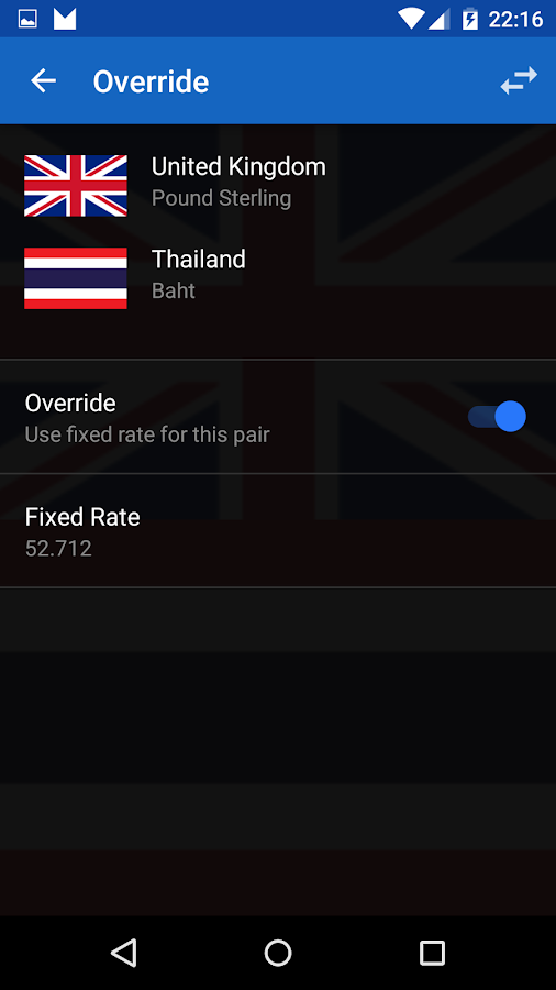 Exchange Rates - screenshot