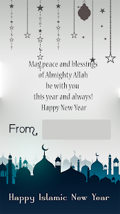 arabic new year greetings