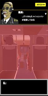 脱出ゲーム Wild Flight screenshot 6