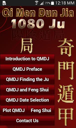 Qi Men Dun Jia 1080 Ju