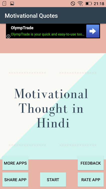 Motivational Quotes Thoughts In Hindi For Daily Android