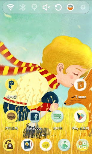 Little Prince and Fox Theme