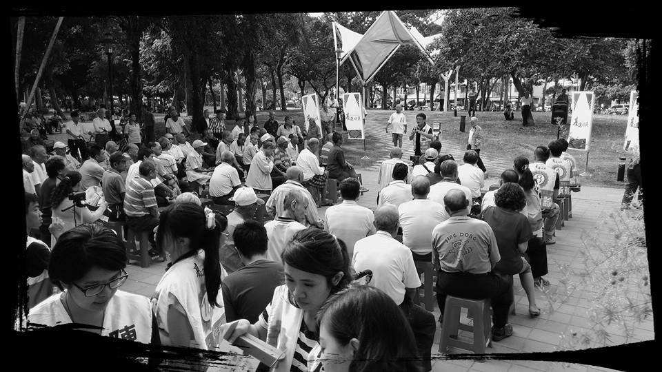基進側翼於崗山仔公園演講會.jpg