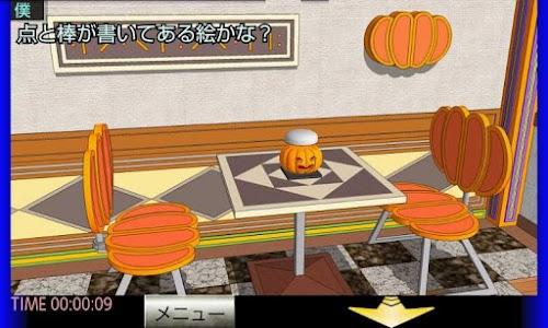 脱出倶楽部S9ハロウィン編【体験版】 screenshot 1