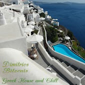 Greek House and Chill