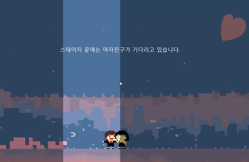 WayToYOU_Even more beautiful for those in love 1.9 screenshots 8
