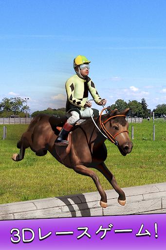 OMG 競馬 - 子供ウマ馬術シミュレーションゲーム