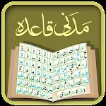 Madani Qaidah 2.9