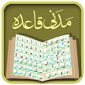 Madani Qaidah Android APK Download Free By IT Department Of Dawateislami