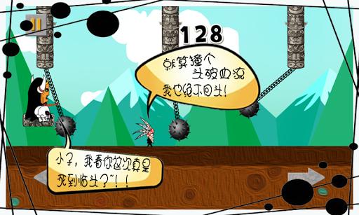 玩賽車遊戲App|The frightened Simao 2免費|APP試玩