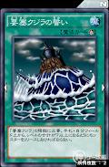 要塞クジラの誓い