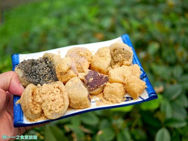 行天宮站美食 不老客家麻糬~台北銅板下午茶,大顆麻糬一顆只要10元