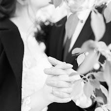 Wedding photographer Yulya Sheverdova (Yulyasha). Photo of 13.06.2018