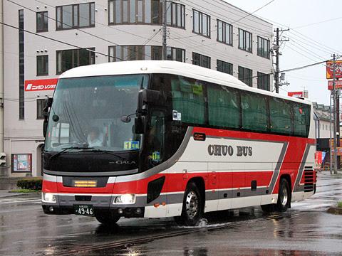 北海道中央バス「ドリーミントオホーツク号」  4946