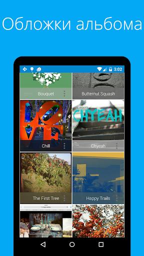 Музыкальный плеер: Rocket скачать на планшет Андроид