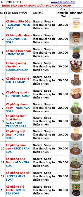 SẢN PHẨM XÀ BÔNG DẦU DỪA - RICH COCO SOAP: