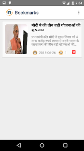Niharonline News- screenshot thumbnail
