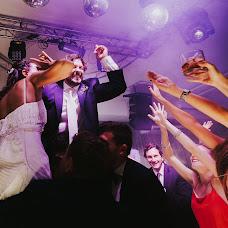 Hochzeitsfotograf Rodrigo Ramo (rodrigoramo). Foto vom 04.04.2018