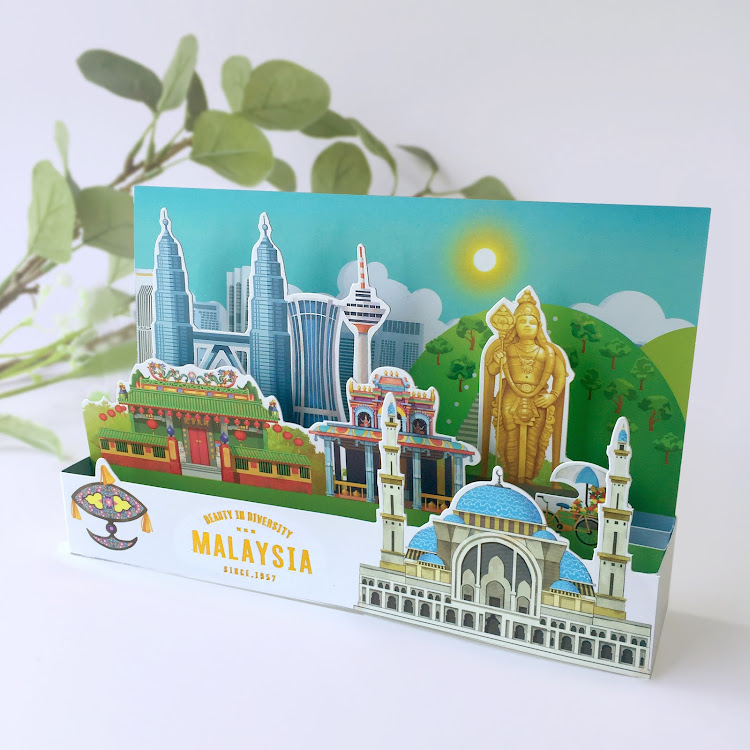 3D Greeting Card: Beauty In Diversity