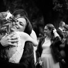 Wedding photographer Anna Renarda (AnnaRenarda). Photo of 14.09.2016