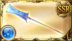 銀氷の槍グレイシャー